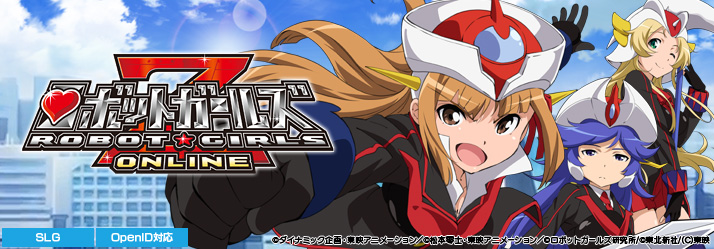 ujjgames userjoy japan game portal site