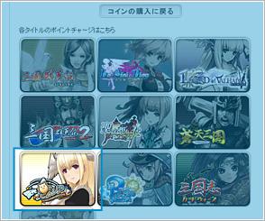 ゲームのタイトル一覧